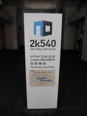 DSCN1531.jpg
